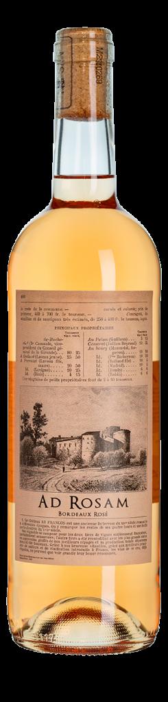 Château Ad Francos– Ad Rosam
